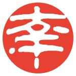 广西幸程律师事务所