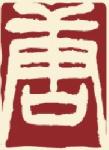 广西唐程律师事务所