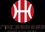 广西汇豪律师事务所
